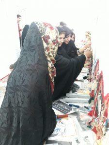 NasrAbad1